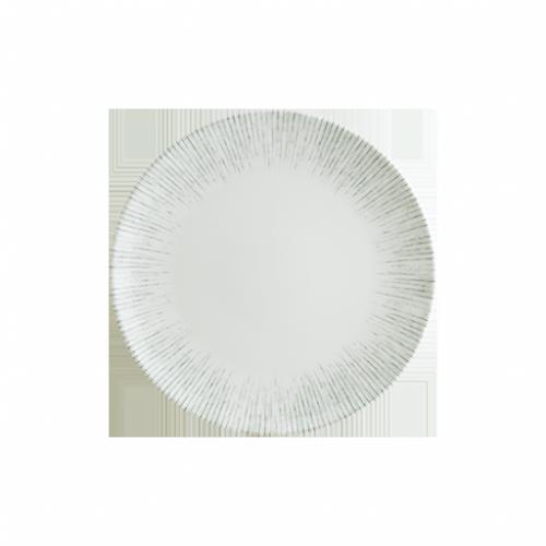 Iris Gourmet Düz Tabak 19 cm