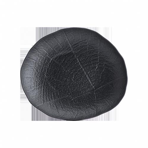 Shade Çukur Tabak 26 cm